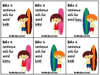 Summertime Speech and Language Bundle No. 2