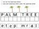 Summertime Uppercase and Lowercase Letter Match