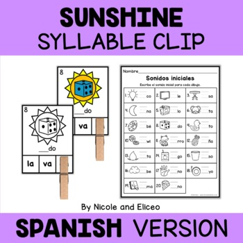 Spanish Sun Literacy Center 1