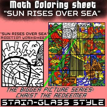 Math Colouring Worksheet (Addition)-Sunrise 2