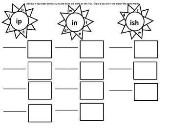 Sun Theme First Grade Printables
