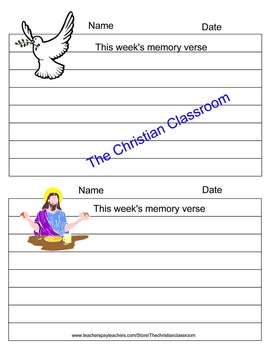Sunday School VBS or School Memory Verse Quiz Lined Pages/ Worksheets