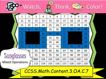 Sunglasses Multiplication Practice - Watch, Think, Color!