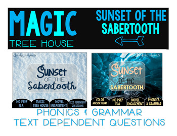 Sunset of the Sabertooth NO PREP and Text Dependent Questions BUNDLE