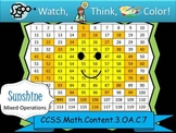 Sunshine Multiplication Practice - Watch, Think, Color! CCSS.3.OA.C.7