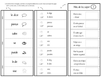 High Frequency Verbs for Interactive Notebooks