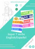 Super 7 verbs