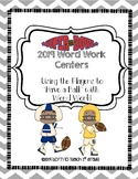 Super Bowl 2019 Word Work Centers: Using Players Numbers t