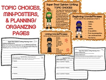 Super Bowl--Football--Opinion Writing Piece Pack--Common Core Aligned