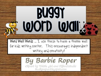 Super Bundle Word Wall 2