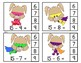 Super Bunny Subtraction Clip Cards using Touch Math facts 11-20