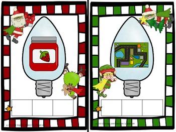 Super Christmas CVC Words! (Elkonin Boxes)
