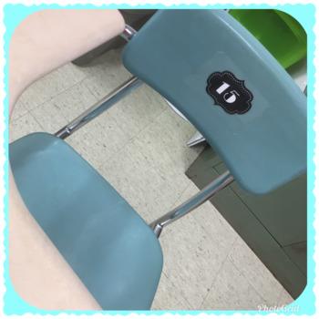 Super Cute Chair/Seat/Calendar/Etc., Numbers!!!