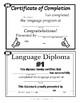 Super Duper Award - Certificate of Completion