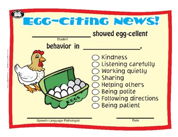 Super Duper Award - Egg-cellent Behavior