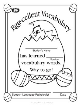 Super Duper Award Egg-cellent Vocabulary