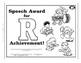 Super Duper Award - R Sound