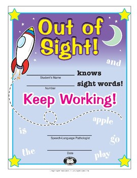 Super Duper Award - Sight Words