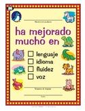 Super Duper Award - Spanish Speech Award