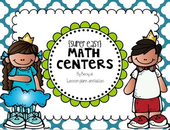 Super Easy Math Centers