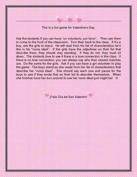 Super Fun Dia de San Valentin (Valentine's Day) Adjective Game in Spanish