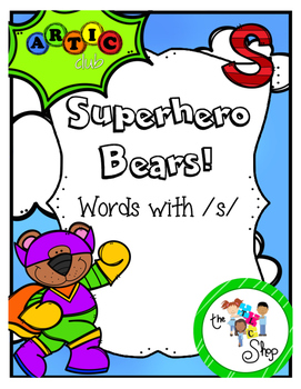 Super Hero Bears! - Words with /s/