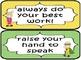 Super Hero Class Rules - Polka Dot