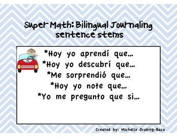 Super Hero Math Bilingual Journaling Sentence Stems: Student Edition