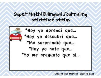 Super Hero Math Bilingual Journaling Sentence Stems: Stude
