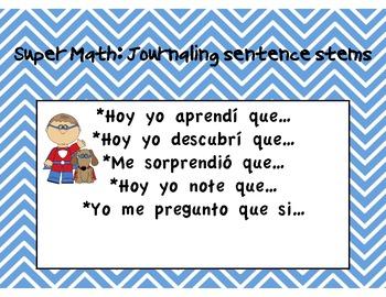 Super Hero Math Journaling Sentence Stems in Spanish