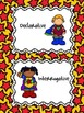Super Hero Sentences