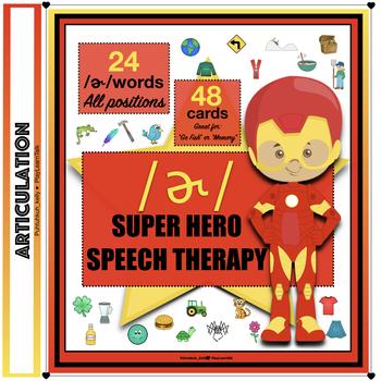 """Super Hero Speech Therapy"": /ɚ/"