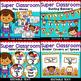 Superhero Theme Classroom Decor Mega Bundle