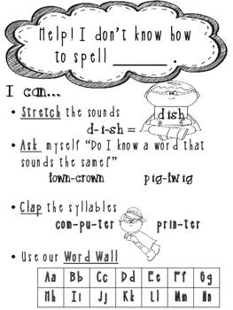 Super Hero Theme Writing_ Spelling Poster