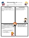 Super Hero Welcome Letter Template in Spanish