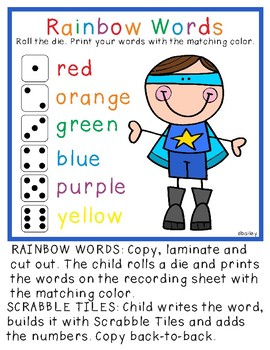Super Hero Word Work