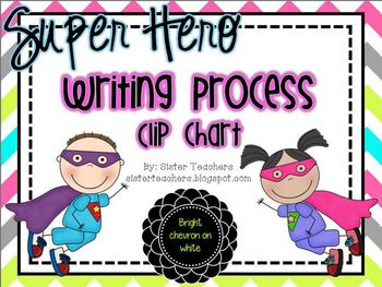 Super Hero Writing Process Clip Chart *bright chevron on white*
