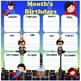 Super Heroes Month's Birthdays (Bilingual) 17x17