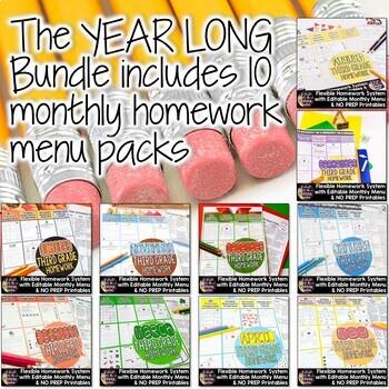 A YEAR of Third Grade Homework Menus & Printables SUPER BUNDLE