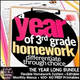 Homework Menus | 3rd Grade Homework | Homework Choice Board | Year Long BUNDLE