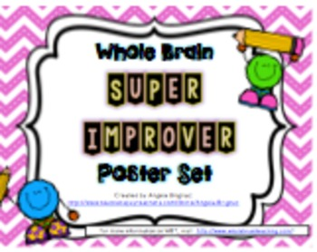 Super Improver Wall Set {Whole Brain, chevron theme, cute and colorful!}