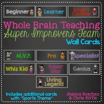 Super Improvers Team Wall Cards {Whole Brain Teaching}