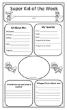Super Kid/Super Hero All About Me Sheet