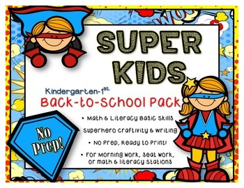 Super Kids Superhero Back to School No Prep Activity Pack K-1