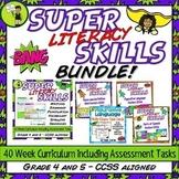 Language Skills BUNDLE Activities Task Cards Posters US