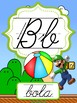 Super Mario Brothers - Spanish Cursive Alphabet
