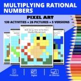 Super Mario: Multiplying Rational Numbers Pixel Art Myster