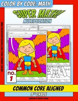 Super Math – 001 - Color by Code – 3rd grade - Common Core Aligned