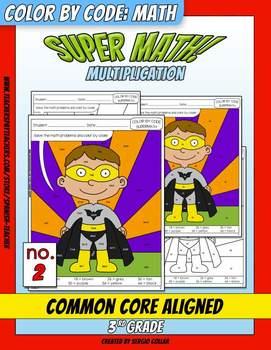 Super Math – 002 - Color by Code – 3rd grade - Common Core Aligned