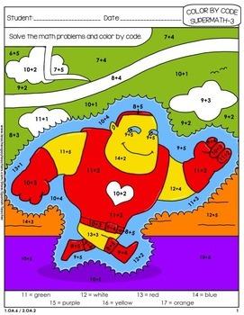 Super Math –Volume 3- Color by Code – 1st grade - Common Core Aligned
